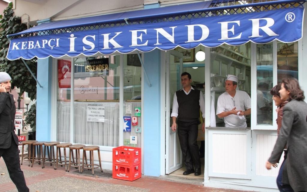 Iskender Kebabçisi, the original Iskender restaurant in the middle of Bursa.