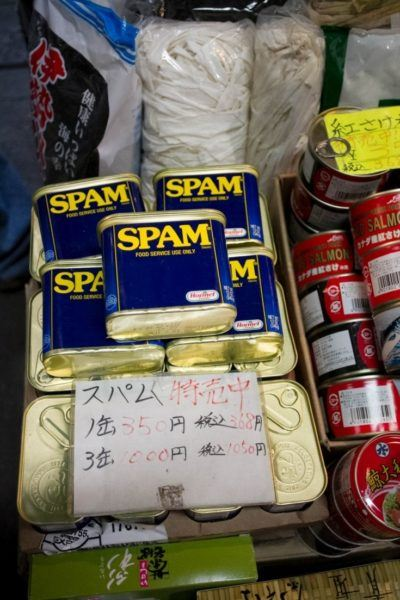 Spam and other products are also sold at the Tsukiji.