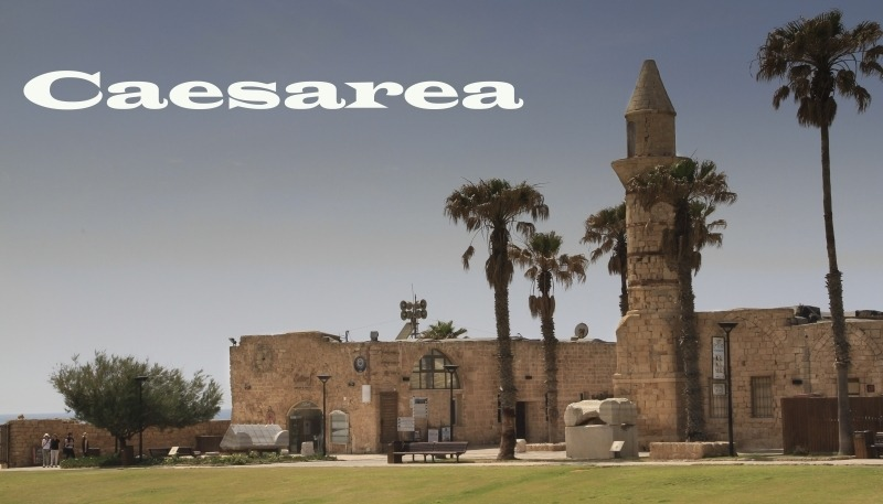 The ancient mosque at Caesarea.