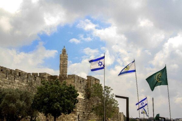Flags flying in Jerusalem, Israel.