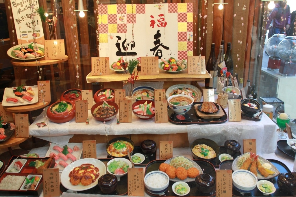 Best Japanese Restaurants In Tokyo By Area Reflections Enroute