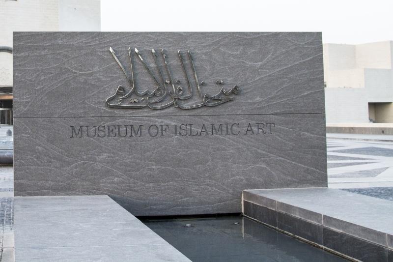 Museum Islamic Art sign in Doha