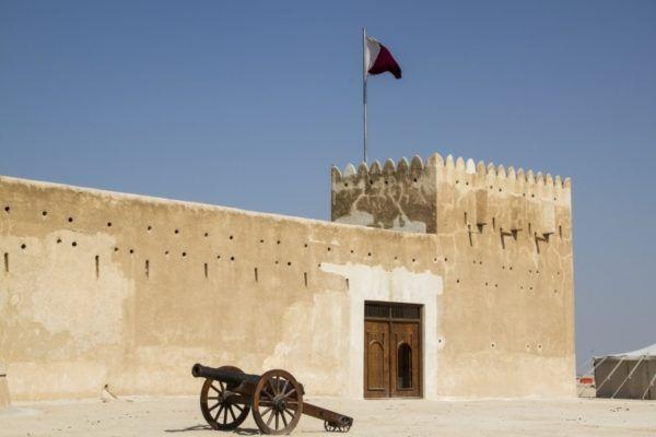 Al Zubarah Fort in Qatar.