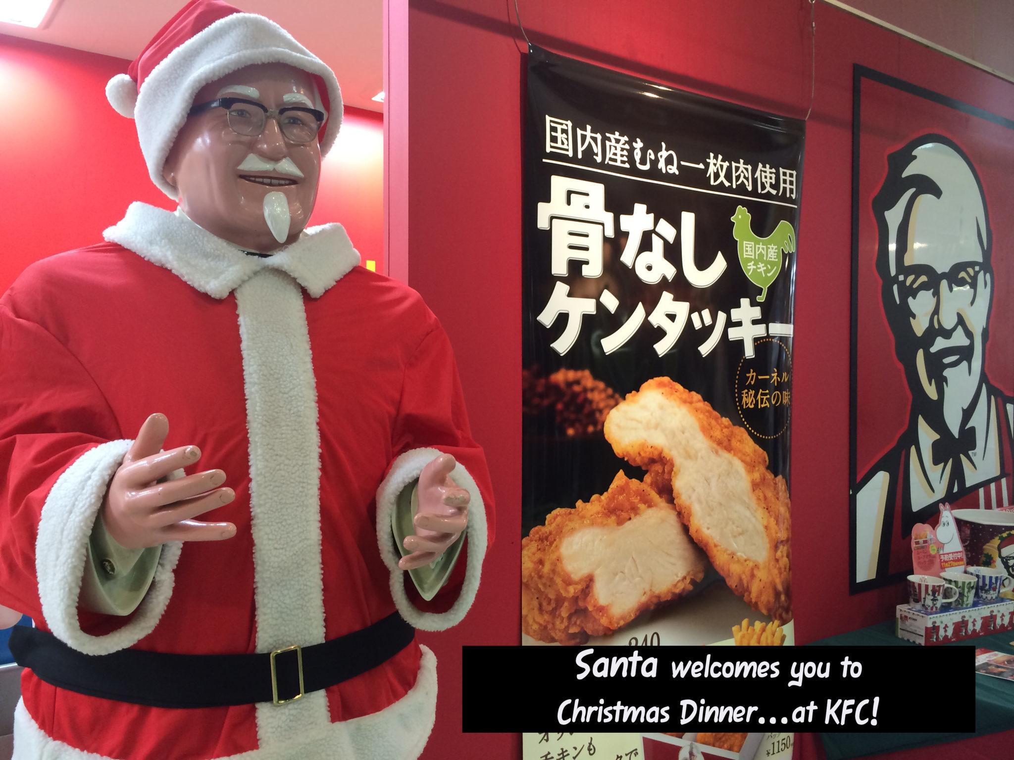 christmas in japan Over the last four decades, kfc has managed to make fried chicken synonymous with christmastime in japan here's how.