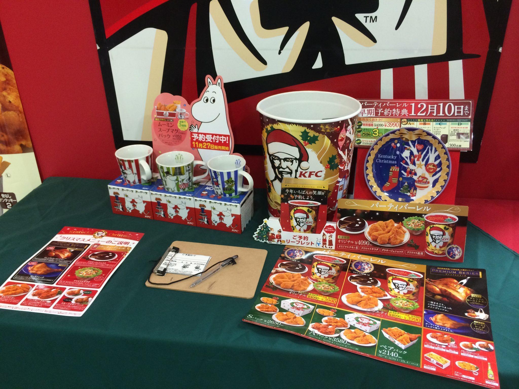 Kfc Christmas Japan.Christmas Dinner In Japan Kfc Reflections Enroute