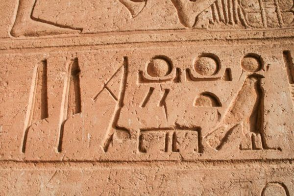 Egyptian Hieroglyphics at Abu Simbel.