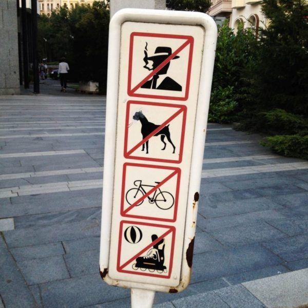 Karlovy Vary pedestrian advisory sign - no smoking, no dogs, no cycling, no skating or ball playing.