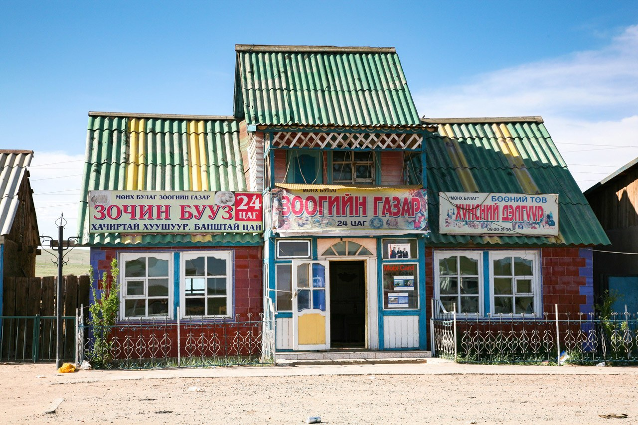 A restaurant somewhere out on the steppes of Mongolia.