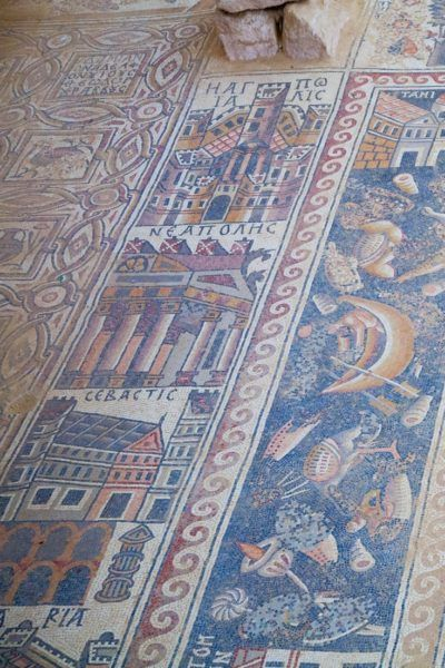 Mosaic found in Um er-Rasas, Jordan.