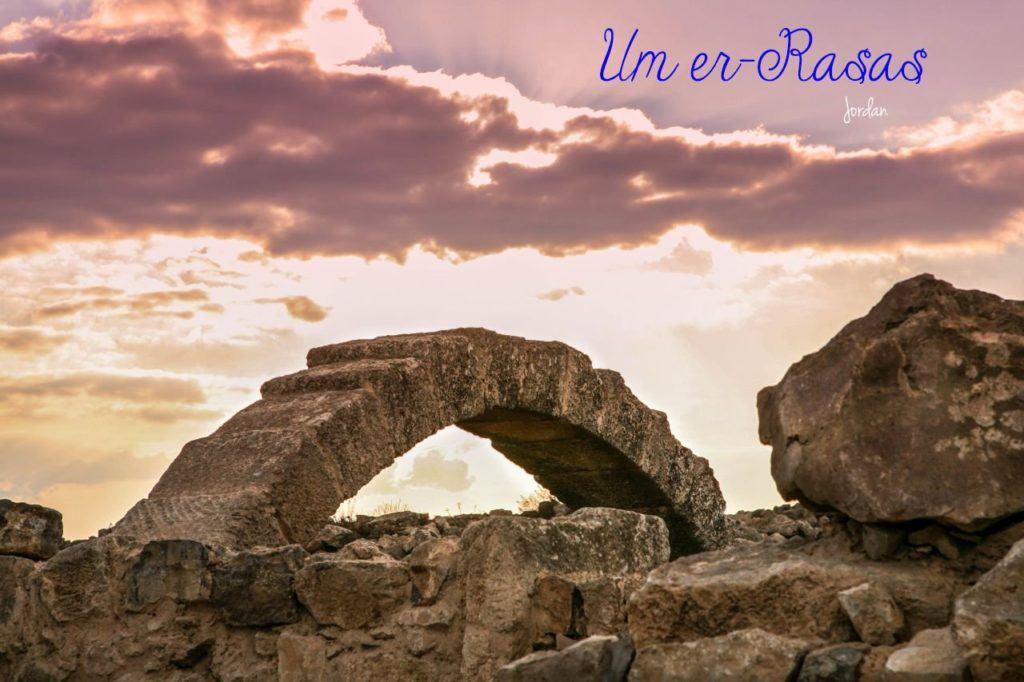 Um er-Rasas, a fantastic Roman ruins site in Jordan.
