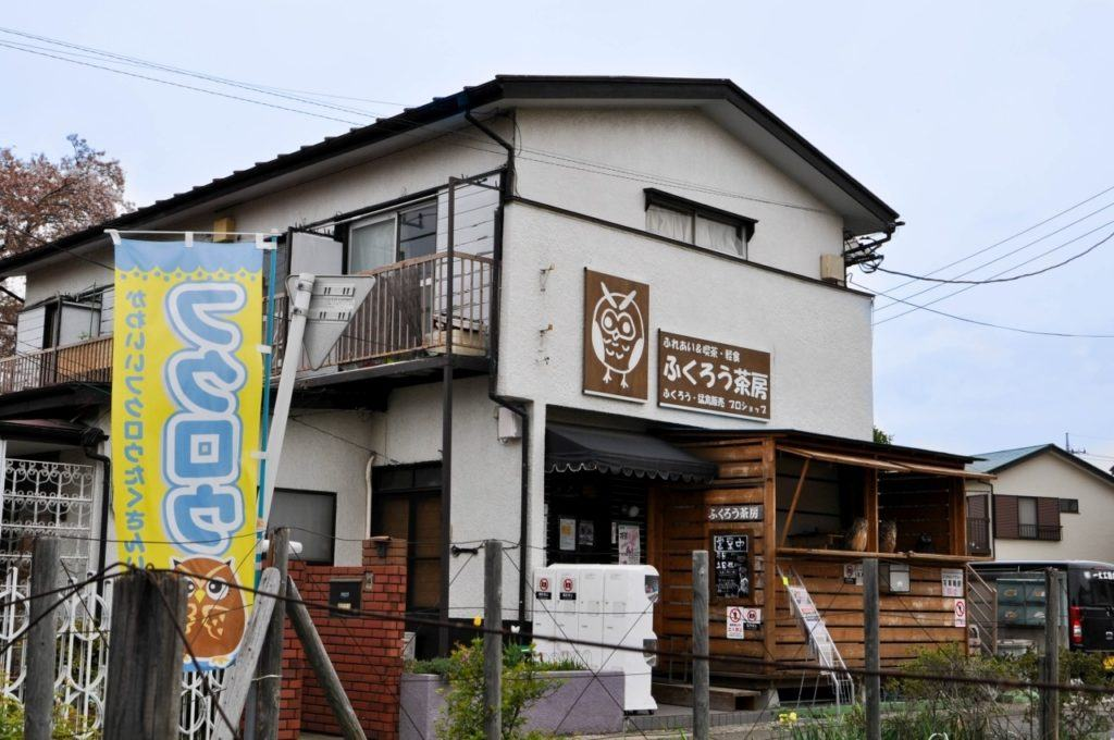 Outside of owl cafe in Tokyo