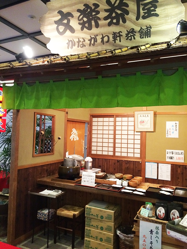 Japanese Puppet Theater