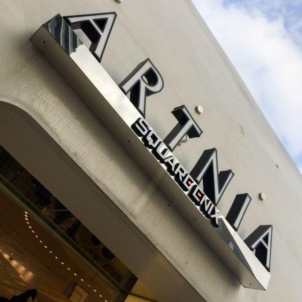 Artnia sign.