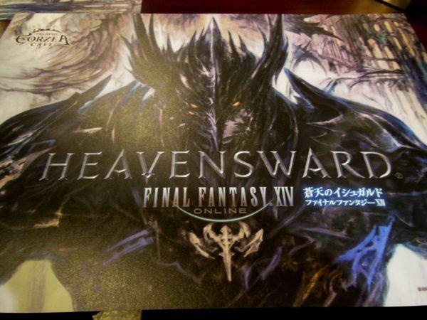 Sign at Final Fantasy.