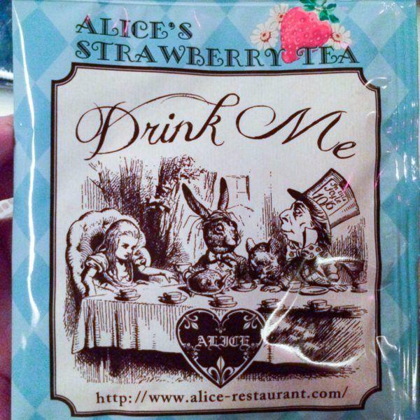 Drink me, strawberry tea.