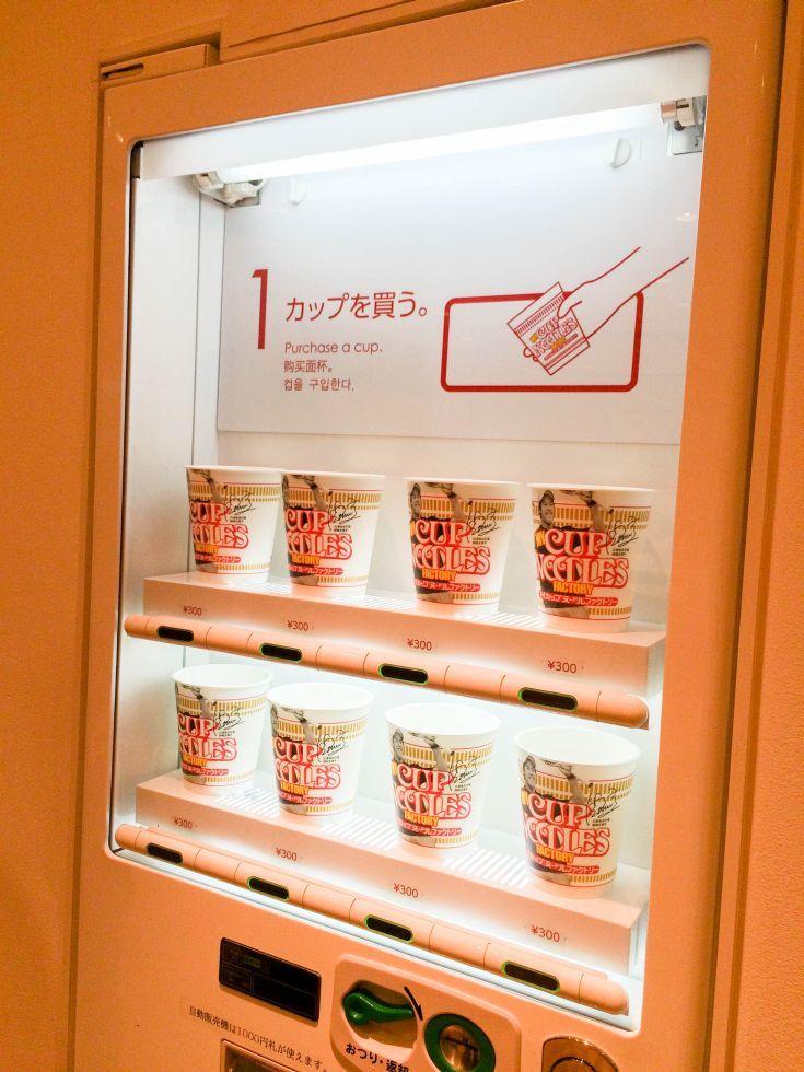 Cup Vending Machine at the Cup Noodles Museum in Yokohama, Japan