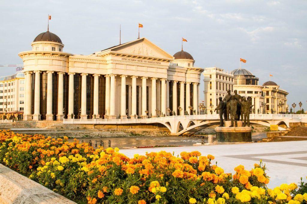 Museum and flowers in Skopje.
