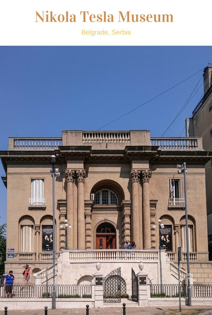 Nikola Tesla Museum Belgrade Serbia