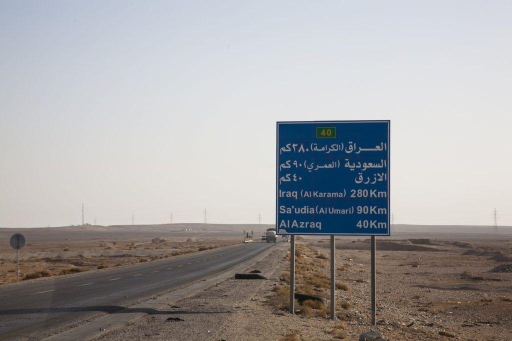 Road sign in Jordan.