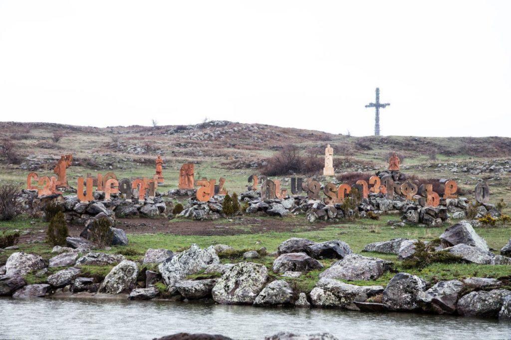 Armenia - Alphabet Park.