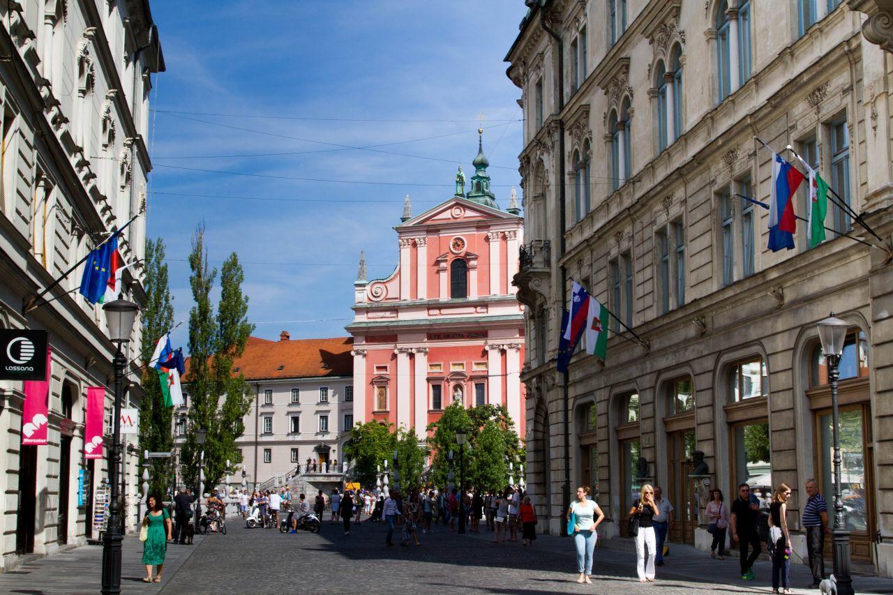 Pink building in Ljubljana, Slovenia.