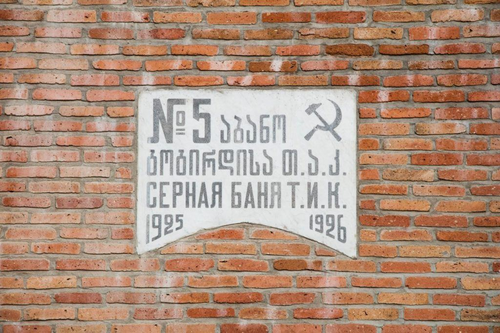 Bath house number five placard shows the date of the earliest bath house in modern Tbilisi.