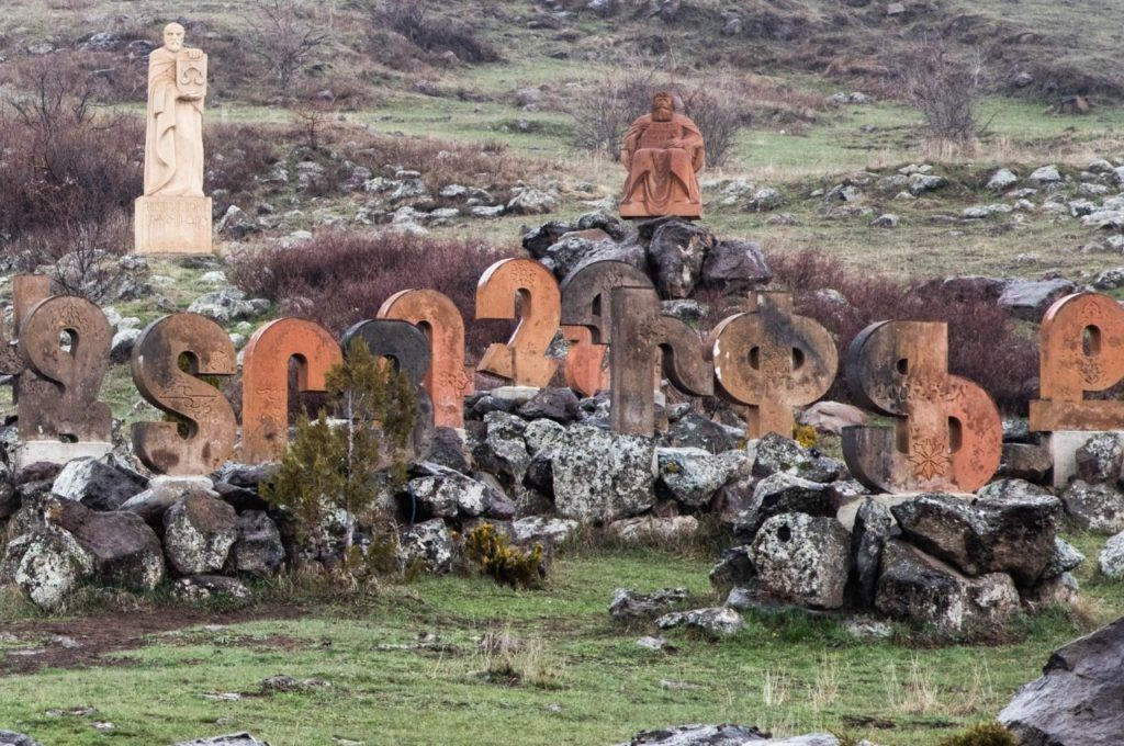 The Armenian Alphabet Monument.