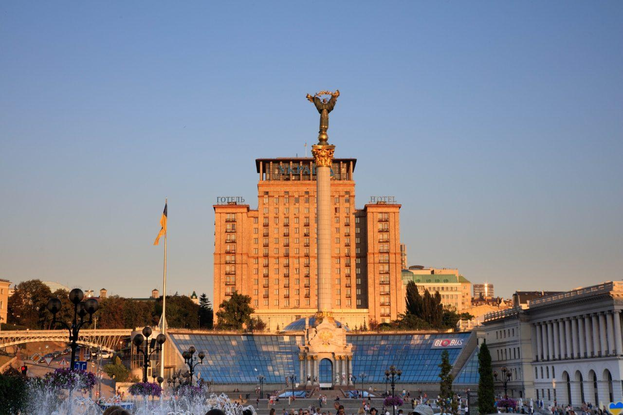 Independence Square is a highlight of any Kiev travel guide.