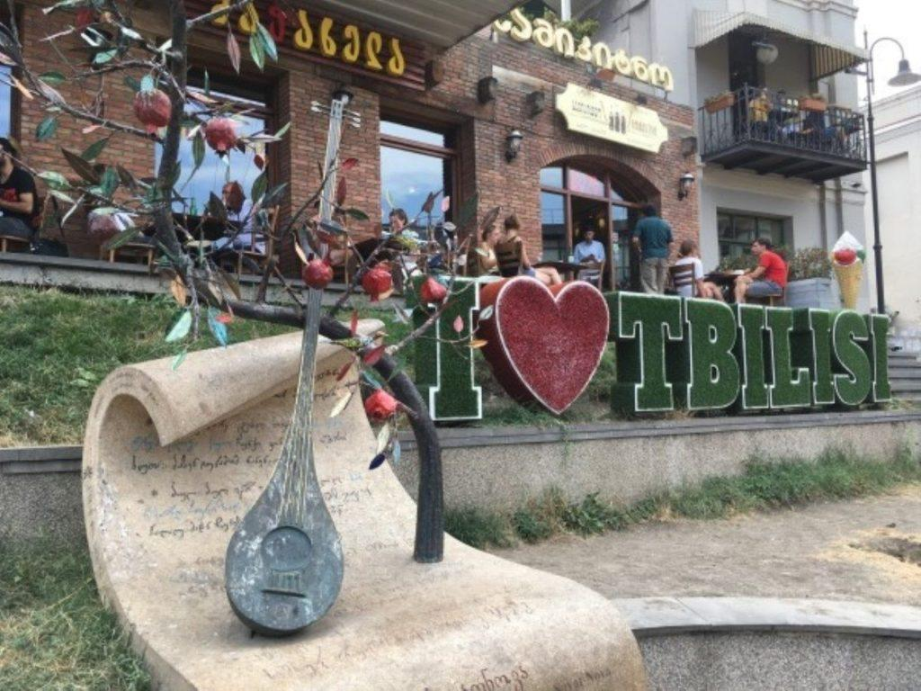 "The ""I love Tbilisi"" sign."