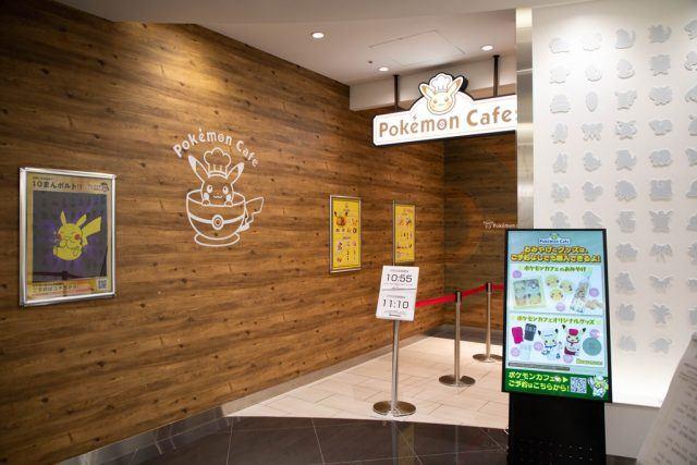Pokemon Cafe Entrance.