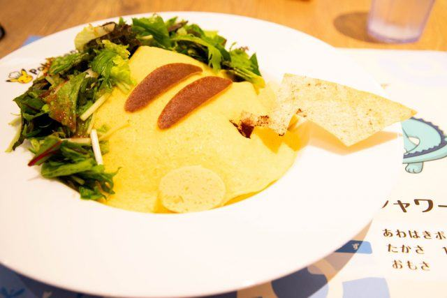 The Carbonara dish.