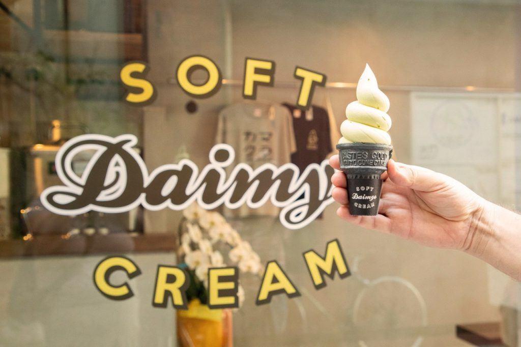 Daimyo ice cream cone.