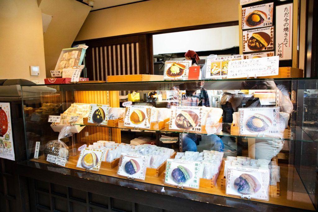 Dorayaki Store selling filled pancakes.