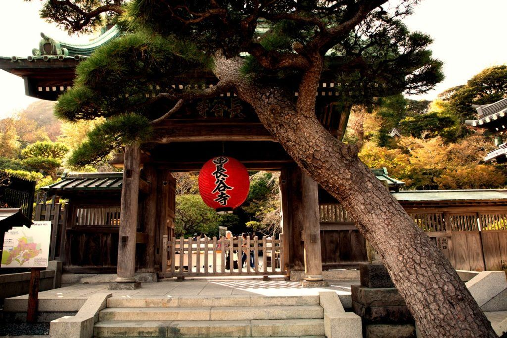 Entrance to Hasedera Temple.