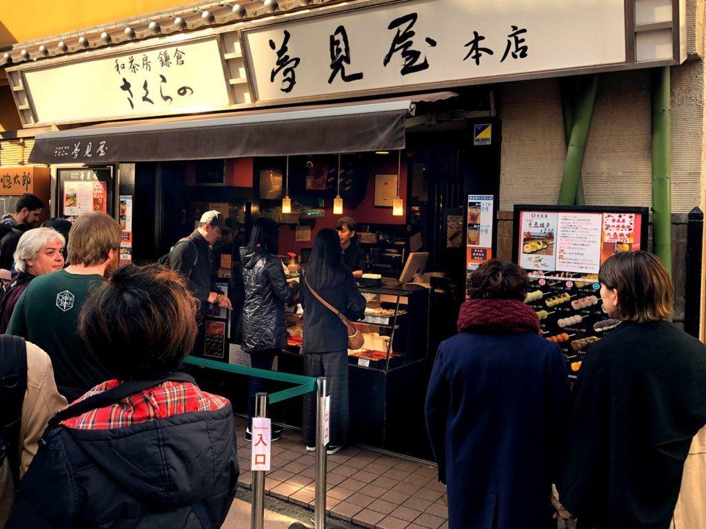 Mochi stand on Kamachidori - Shopping Street.
