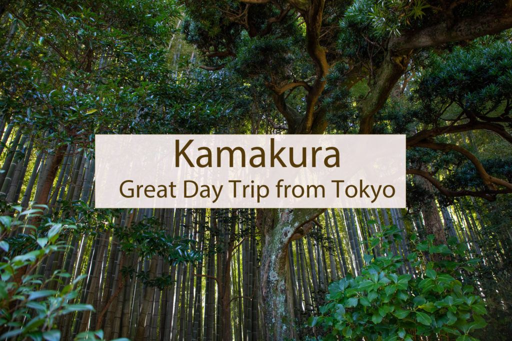 Kamakura- A Great Day Trip from Tokyo.