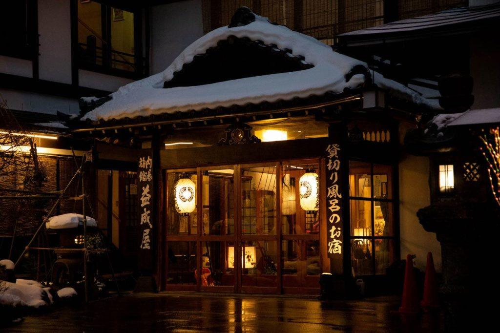 Hotels in Japan are run the gamut, but all of them are welcoming like this one in Kusatsu Onsen.