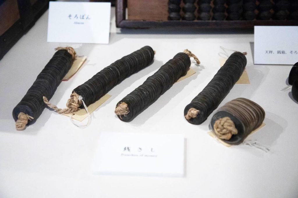 Rolls of coins in the Matsumoto City Museum.
