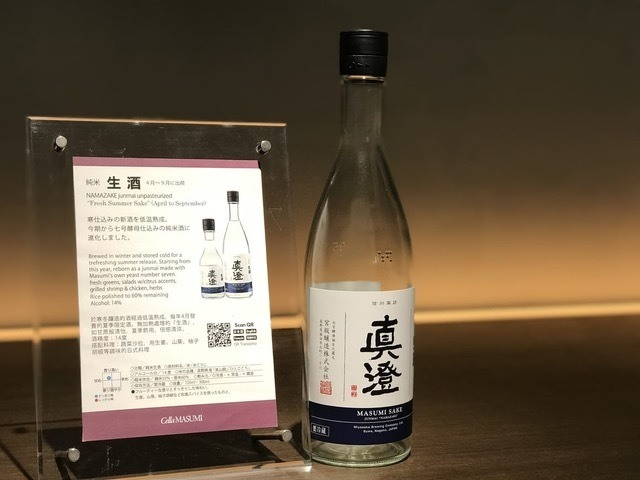 Where to go in Japan in Spring? Try Suwa where you can do a sake tour and tasting.