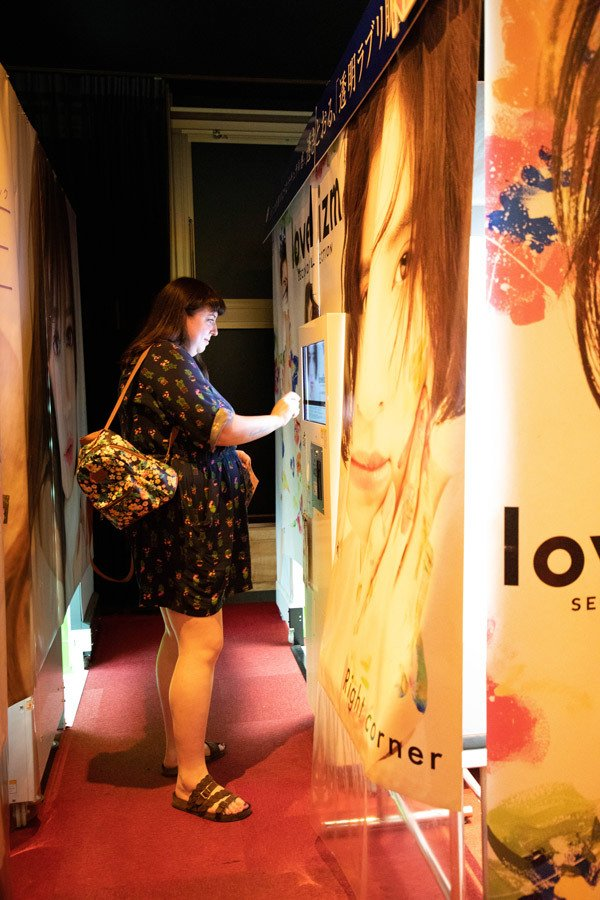Purikura photo booth inside Japan's best arcade