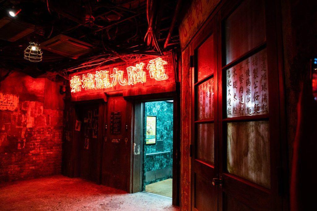 Neon lights Inside the Kawasaki Warehouse Arcade.