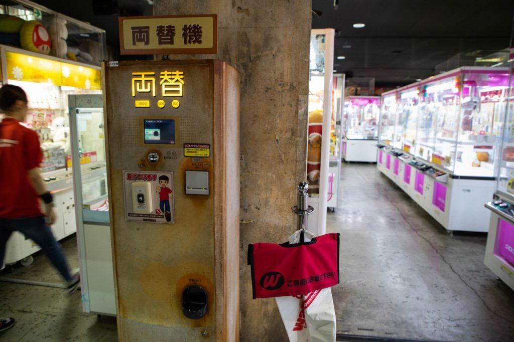 Amusement Arcade Warehouse in Japan, close to Tokyo.
