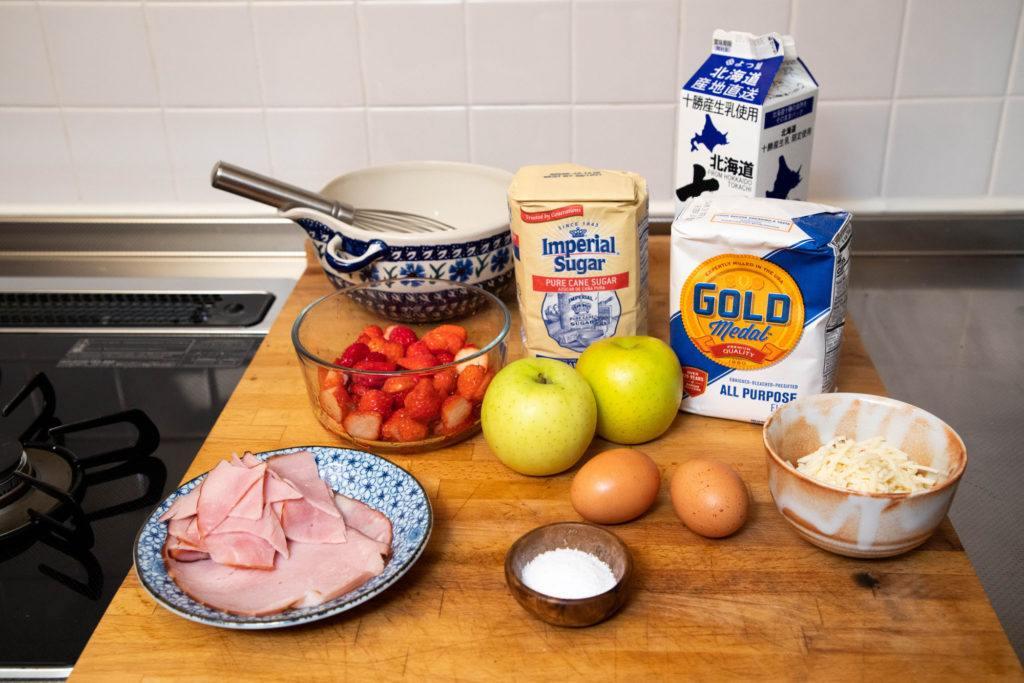 Ingredients for making your own dutch pannekoeken.