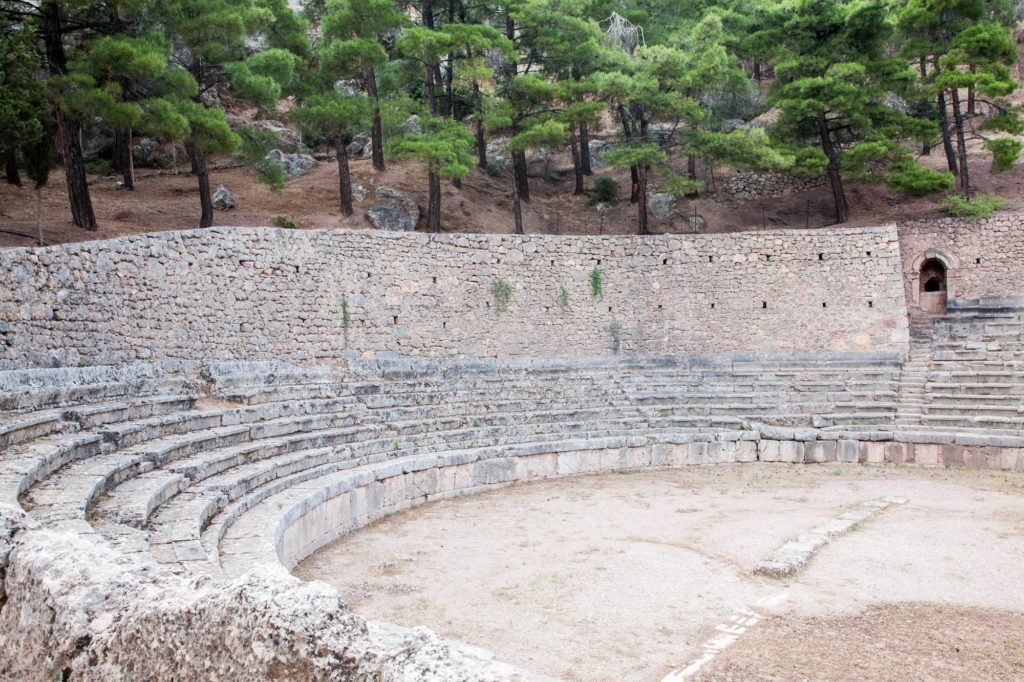 One end of the gymnasium of Delphi.