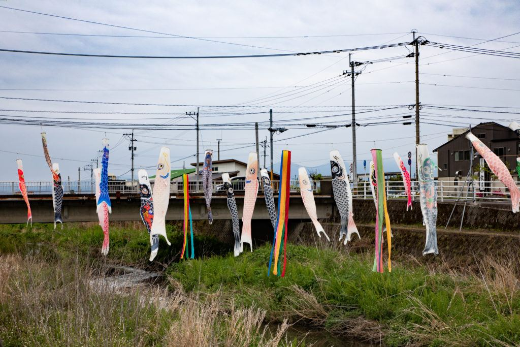 May 5 is Boys Day and fish kites are hung.
