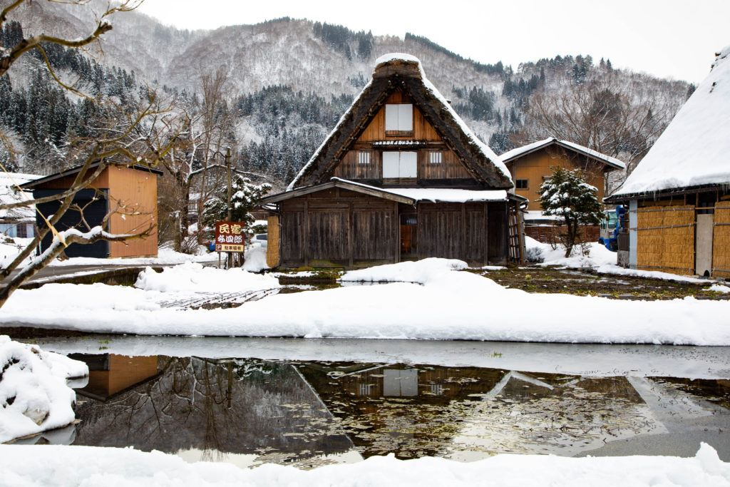 Snow on roofs in Japan, thatched roofs, can be found in Shirakawago.
