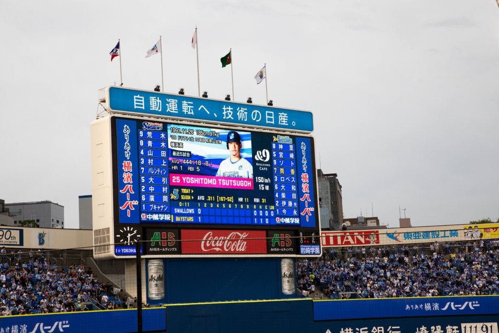One of the best things to do in Japan in summer is cheer at a baseball game.